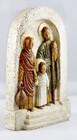 Płaskorzeźba św. Rodziny - Mały Nazaret (3)